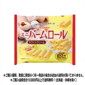 ブルボン ミニバームロールホワイトクリーム ファミリーサイズ|excel-fukuoka