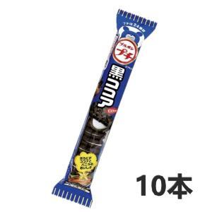ブルボン プチ黒ココア58gx10本|excel-fukuoka