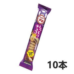 ブルボン プチしっとりチョコクッキー57gx10本|excel-fukuoka