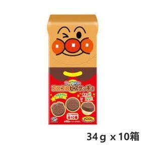 不二家 アンパンマンコロコロビスケッチョ 34g×10箱|excel-fukuoka