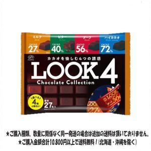 不二家 185gルック4(チョコレートコレクション)ファミリーパック|excel-fukuoka