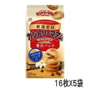 不二家 16枚厳選素材カントリーマアム(贅沢バニラ) ×5袋|excel-fukuoka