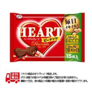 メール便 送料無料  不二家 ルック フロランタン 40gx5袋|excel-fukuoka