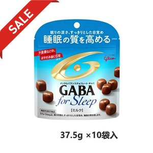 アウトレット超特価!江崎グリコ GABA ギャバ フォースリープ パウチ 37.5g ×10袋入|excel-fukuoka