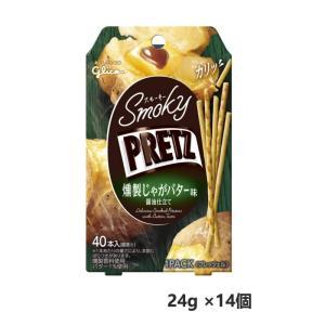 江崎グリコ スモーキープリッツ (燻製じゃがバター味) 24g ×14個入り|excel-fukuoka