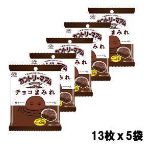 不二家 カントリーマアム チョコまみれ 13枚×5袋|excel-fukuoka