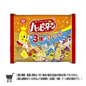 亀田製菓 ハッピーターン3種のアソート140g|excel-fukuoka