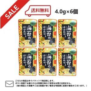 在庫限りの超特価・メール便送料無料!カンロ 海苔のはさみ焼き 玄米おこげ味 4.0g×6個|excel-fukuoka
