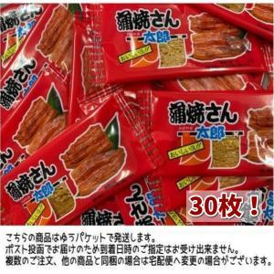 メール便・送料無料 菓道 蒲焼さん太郎 1枚×30枚|excel-fukuoka