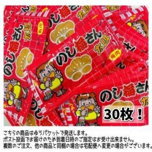 メール便・送料無料 菓道 のし梅さん太郎 1枚×30袋|excel-fukuoka