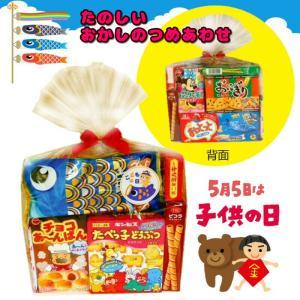 こどもの日 こいのぼりスナックが入った大きなお菓子の詰合せ|excel-fukuoka