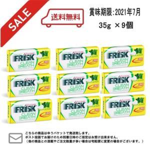 在庫限りの超特価 クラシエフーズ フリスククリーンブレス レモンミント  35g×9個|excel-fukuoka