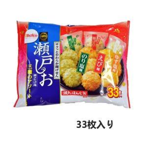 栗山米菓 瀬戸の汐揚アソート 33枚入|excel-fukuoka