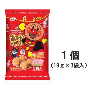栗山米菓 アンパンマンのあげせんべい 57g|excel-fukuoka