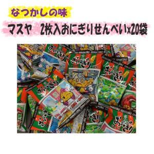 マスヤ 2枚入おにぎりせんべいx20袋|excel-fukuoka