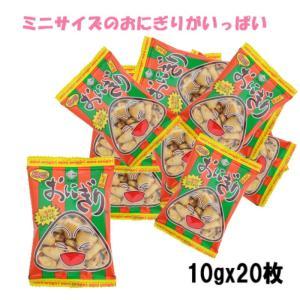マスヤ ミニおにぎり10gx20袋|excel-fukuoka