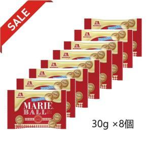 アウトレット・超特価 森永製菓 マリーボール 30g ×8個|excel-fukuoka