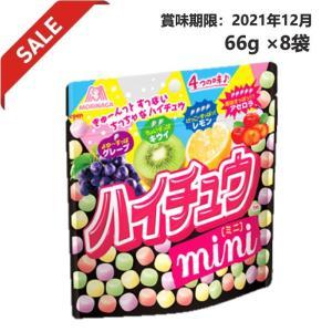 訳あり特価 !森永製菓 ハイチュウミニ 66g ×8袋|excel-fukuoka