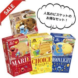訳あり特価 森永製菓 ビスケットアソートセット マリー(21枚)チョイス(14枚)ムーンライト(14枚)チョコチップクッキー(12枚) |excel-fukuoka