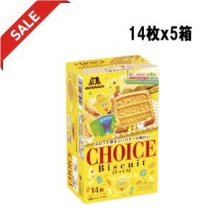 訳あり特価 森永製菓 チョイス14枚×5箱|excel-fukuoka