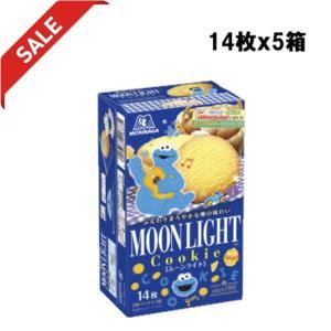 訳あり特価 森永製菓 ムーンライトクッキー14枚×5箱|excel-fukuoka