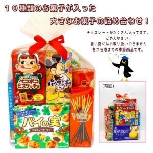 チョコレートの入った大きなお菓子の詰め合わせ|excel-fukuoka