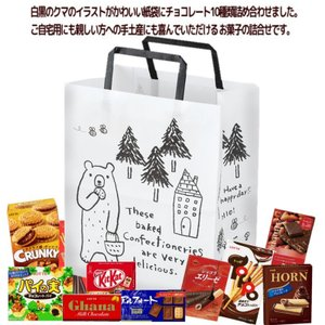 グラットンベアのエコペーパーバッグ入りチョコレート菓子の詰合せ|excel-fukuoka