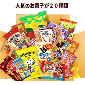 わくわくお菓子のギフトボックス|excel-fukuoka