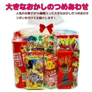こどもの日お菓子の詰合せ 超ビッグサイズ|excel-fukuoka