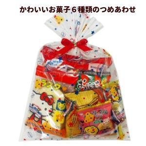 わいわいお菓子セットA excel-fukuoka