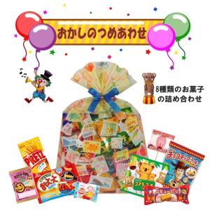 エクセル福岡オリジナルお菓子の詰め合わせです。 人気のお菓子を詰合せ致します。 夏季も常温発送可能な...