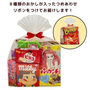 お菓子の詰め合わせJ|excel-fukuoka