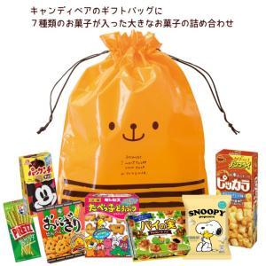 キャンディベアのギフトバッグ入りお菓子の詰め合わせ excel-fukuoka
