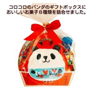 コロコロパンダのボックス入りお菓子の詰め合わせ excel-fukuoka