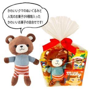 かわいいクマのぬいぐるみトムくんが入ったお菓子の詰合せ|excel-fukuoka