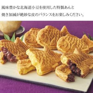 送料無料 神戸菓匠ふく味庵 たい焼き詰合せ 産直ギフト|excel-fukuoka