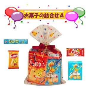 エクセル福岡オリジナルお菓子の詰め合わせです。  袋サイズ:150X230mm  内容:不二家 ミル...