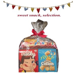 クリスマスにご好評いただきましたお菓子の詰め合わせを定番の詰め合わせにリニューアルしました。 エクセ...