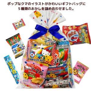 エクセル福岡オリジナルのお菓子の詰合せです。 美味しくてかわいいパッケージの商品集めてみました。 ど...