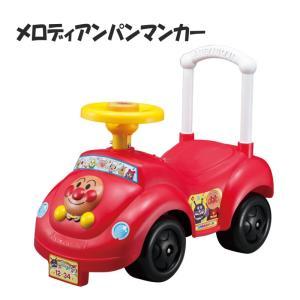 アンパンマン メロディアンパンマンカー|excel-fukuoka