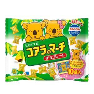 ロッテ コアラのマーチシェアパック  ファミリーサイズ|excel-fukuoka