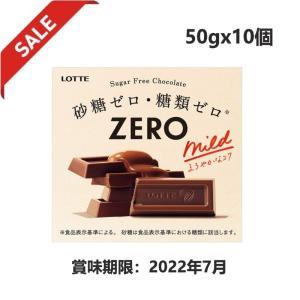 在庫限りの超特価 メール便送料無料!ロッテ キシリトールラムネ(グレープ) 12g ×10|excel-fukuoka