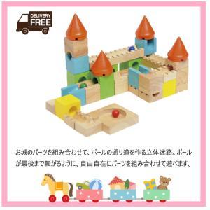 【送料無料】VOILA カラフルキャッスル S248-04 木のおもちゃ 積み木|excel-fukuoka