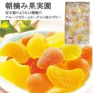 プチフルーツゼリー 朝摘み果実園 No18 お菓子ギフトお取り寄せ  |excel-fukuoka