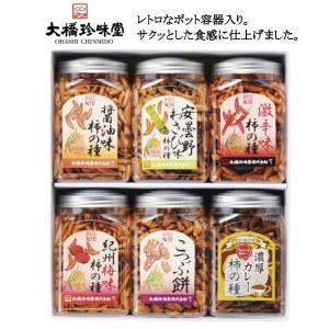 大橋珍味堂 ギフト ポット6品詰合せ ポット入り柿の種|excel-fukuoka