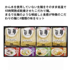 こだわり暖簾味くらべ ラーメン 8食セット お取り寄せ|excel-fukuoka