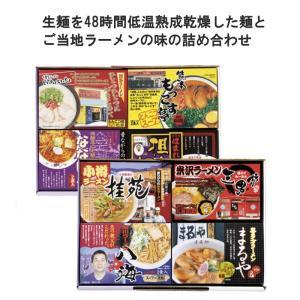 ご当地ラーメンセット16食 お取り寄せ|excel-fukuoka