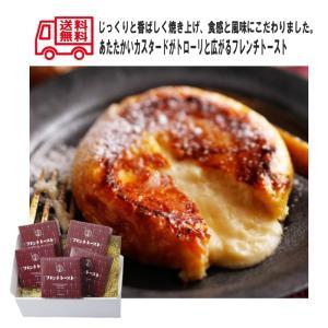 送料無料 八天堂 フレンチトースト(5個入) ギフト セット お取り寄せスイーツ|excel-fukuoka