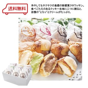 送料無料 八天堂 プレミアムフローズンくりーむパン・くりーむクロワッサン12個詰合せ  ギフト セット お取り寄せスイーツ|excel-fukuoka