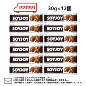 メール便・送料無料大塚製薬 ソイジョイ アーモンド&チョコレート 30g×12個|excel-fukuoka